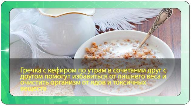 Очищение организма в домашних условиях рецепт 227
