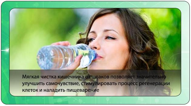 Для чего нужна детоксикация кишечника