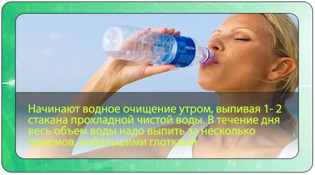 Ежедневное потребление воды