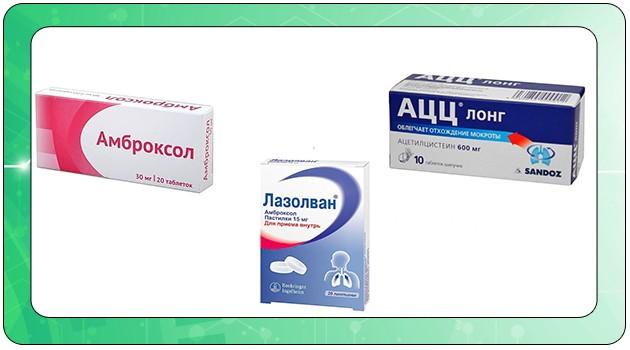 Препараты для удаления слизи
