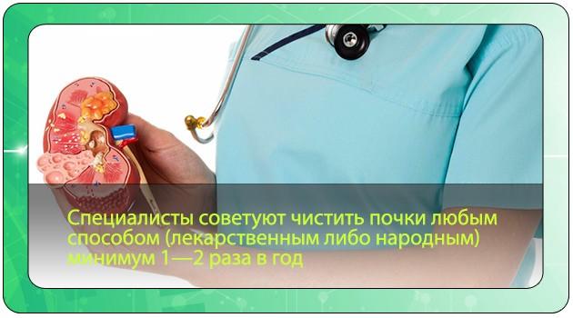 Советы специалистов