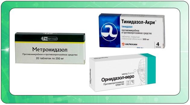 Терапия протозойных заболеваний