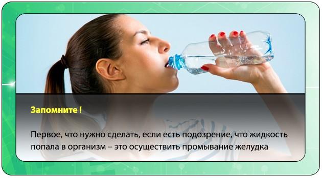 Питье воды из пластиковой бутылки