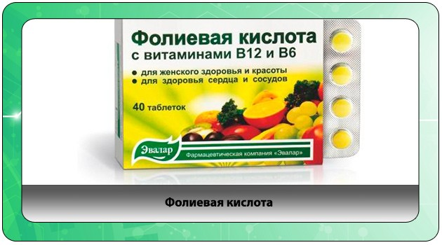 Витамин в6 от перегара