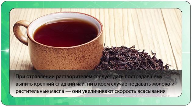 Крепкий чай с сахаром