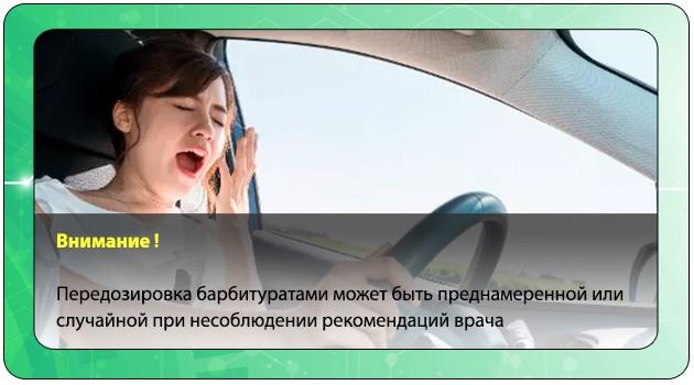 Девушка в машине