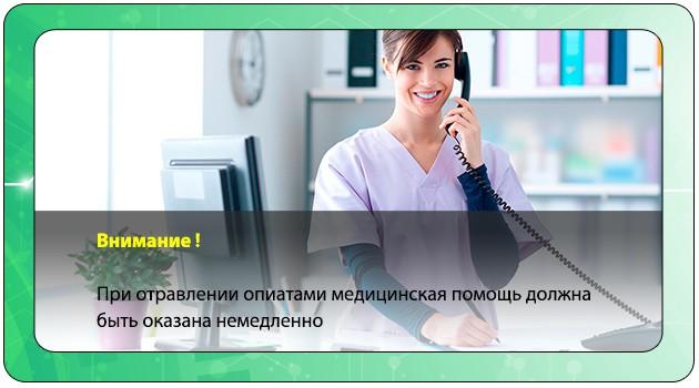 Помощь медицинских работников