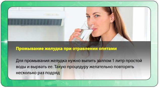 Питье воды из стакана