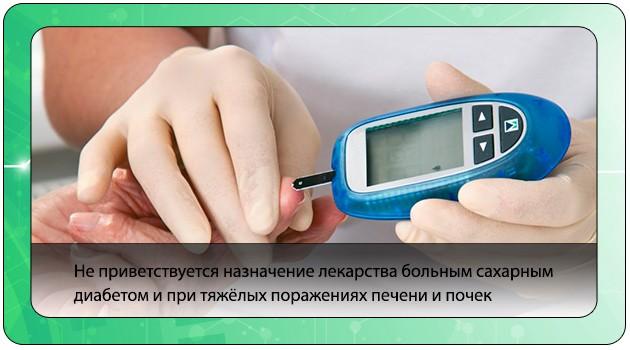 Сбор крови из пальца