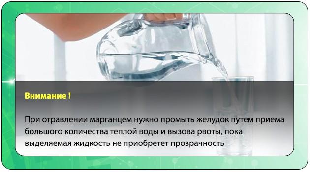 Переливание воды
