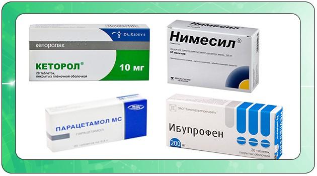 Противовоспалительные лекарственные средства