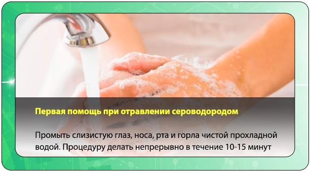 Отравление молоком лечение