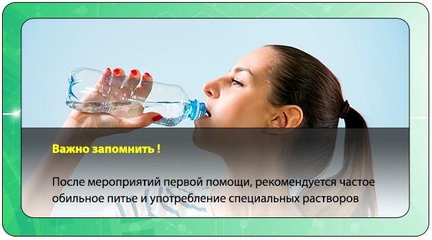 Частое обильное питье