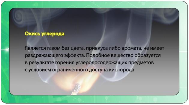 Характеристики газа