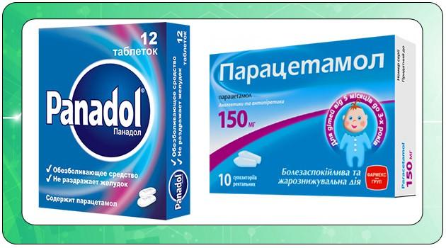 Лекарственные средства при температуре