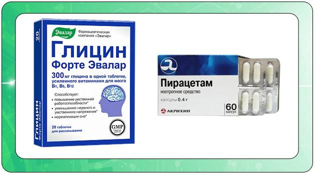 Препараты для улучшения мозгового кровоснабжения