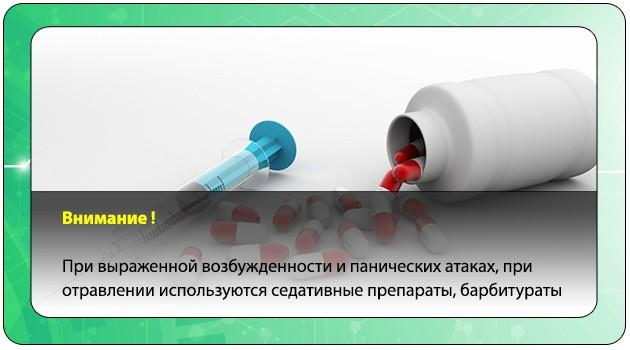 Применение лекарственных средств