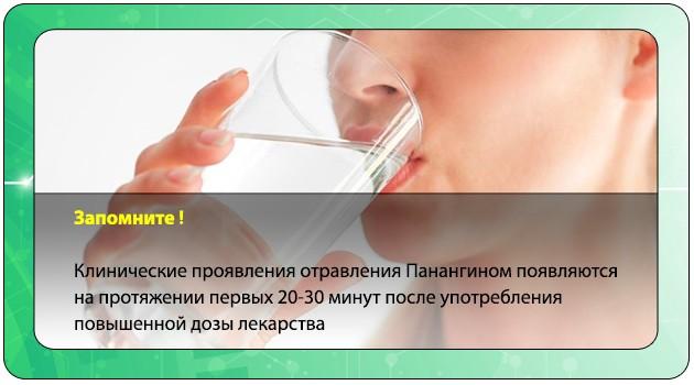 Сильная жажда при отравлении
