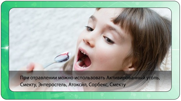 Сорбирующие препараты