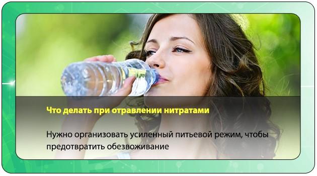 Усиленное употребление жидкости