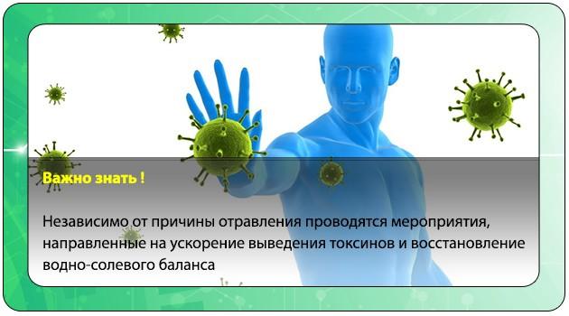 Купить Unitox в аптеке в Медведево