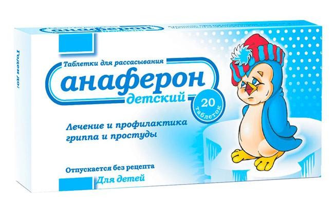 Передозировка детским Анафероном