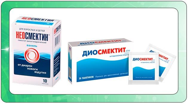 Аналоги лекарства Лактофильтрум