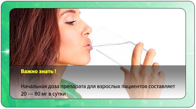 Дозировка Фуросемида для взрослых