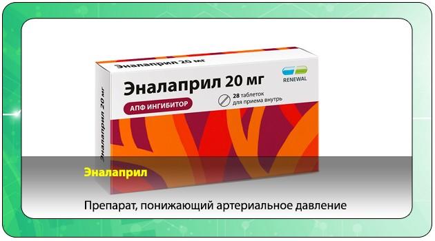 Характеристика лекарственного средства