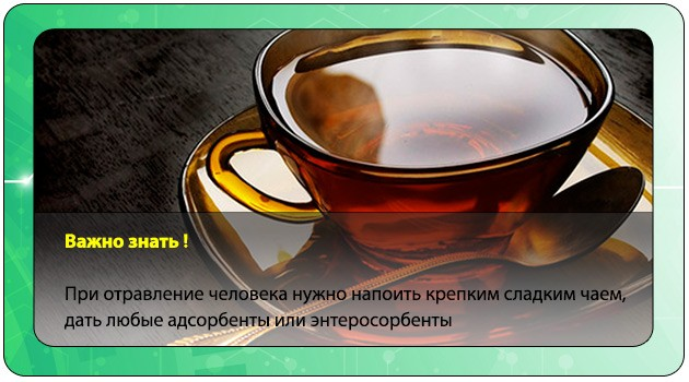 Крепко заваренный чай