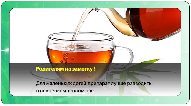 Некрепкий теплый чай
