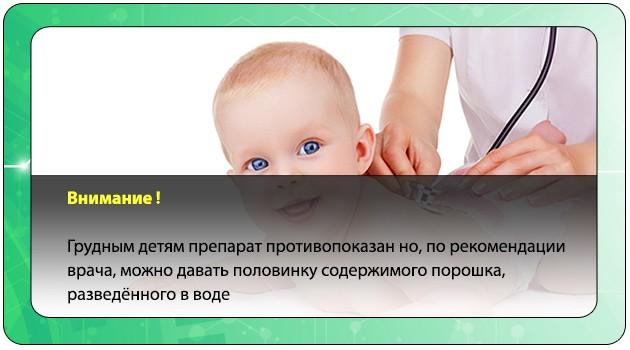 Обследование грудного ребенка
