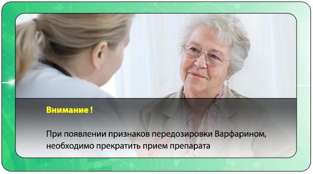 Помощь врача при отравлении