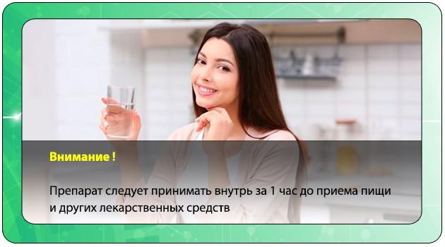 Прием лекарства на голодный желудок