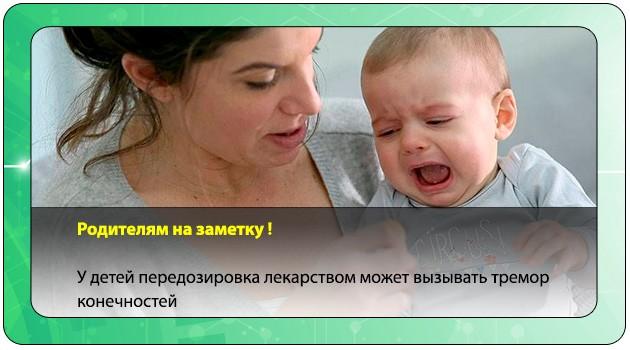 Признаки интоксикации у детей