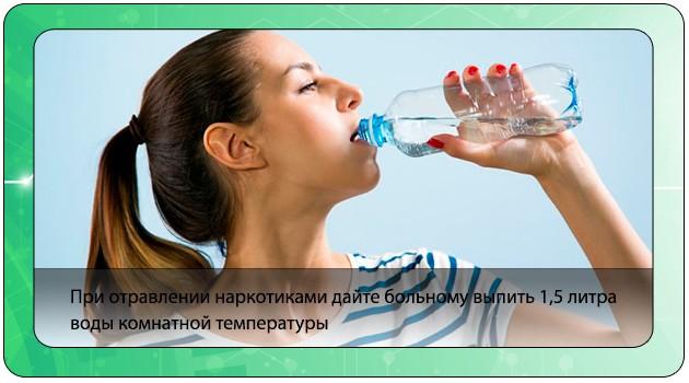 Промывание желудка водой