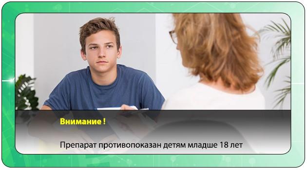 Противопоказания ноотропного препарата