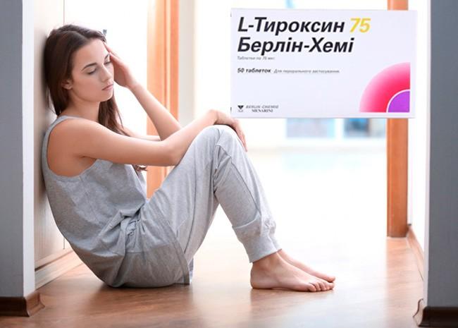 Симптомы передозировки л тироксином