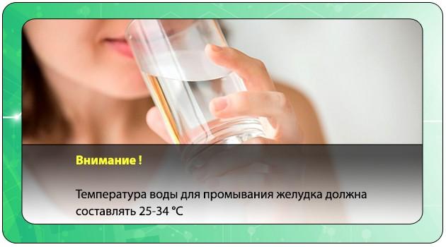 Теплая вода
