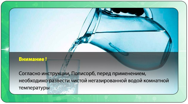 Вода комнатной температуры