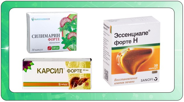 Медикаменты для восстановления печени