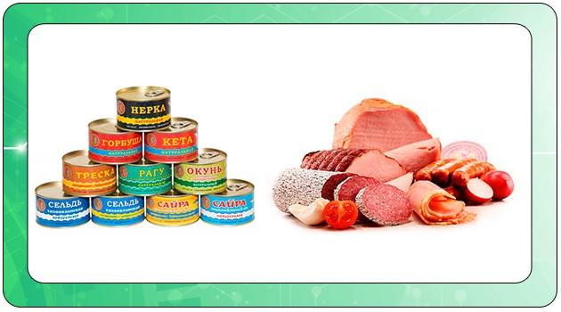 Консервы и мясо