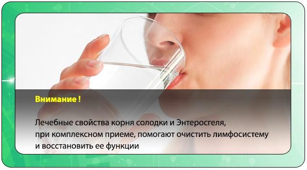 Очищение лимфосистемы