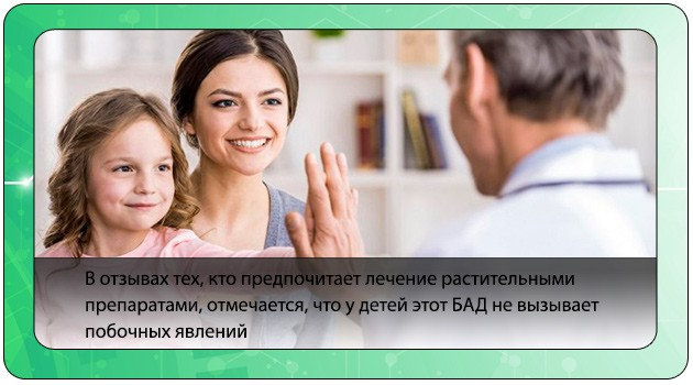 Отзывы родителей