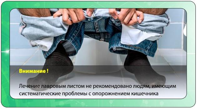 Проблемы с опорожнением кишечника