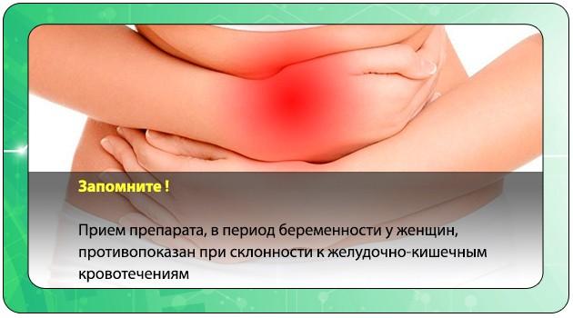 Кровотечения ЖКТ