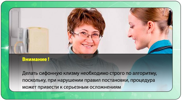 Общение со специалистом