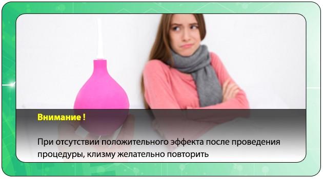 Общие рекомендации при очистке кишечника