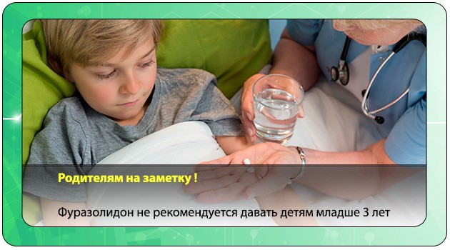 Препараты для детей