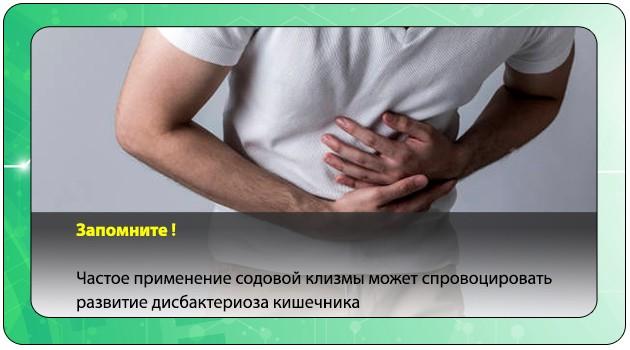 Признаки дисбактериоза кишечника